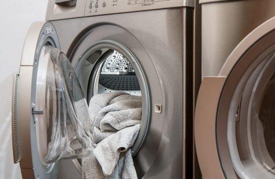 מכבסה למכירה באזור השרון