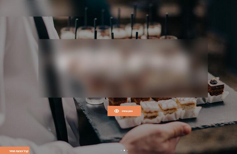 אתר ecommerce למכירות מוצרי אפייה 8,000 ₪ הכנסה פאסיבית לחודש!