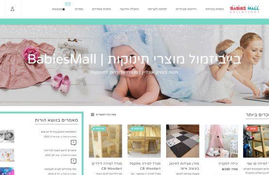 אתר מרקטפלייס מרובה ספקים ייחודי מסוגו בישראל - פוטנציאל רווחי אדיר!