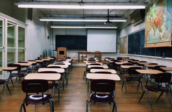 מכללה - בית ספר למכירה