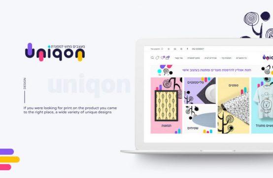 חנות אינטרנטית למכירת תמונות ומתנות בעיצוב אישי