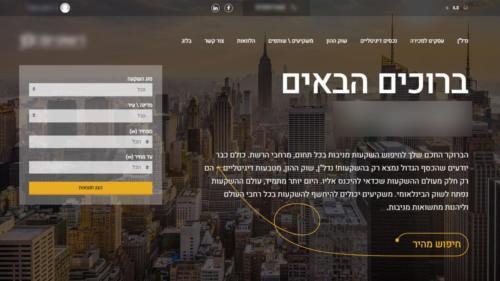 דוגמה לנכס דיגיטלי - עברית 1
