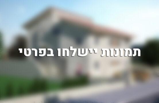 בית גדול בשדרות מחולק ל-3 דירות נפרדות בתשואה מצויינת!